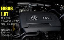 途观1.8t发动机多少钱,途观18t发动机怎么样