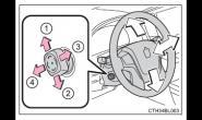 皇冠电动型方向盘调整