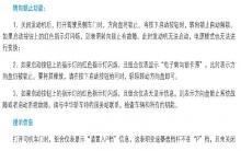 中华v3转向锁止功能