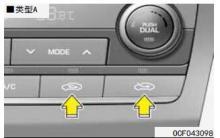 名图自动空调内外气选择控制