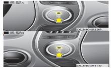 现代ix35除霜器图解