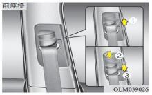 现代ix35高度调整图解
