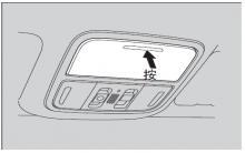 思铂睿太阳镜镜盒使用说明